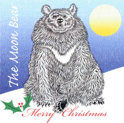 Moon Bear Christmas Card